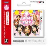 DL版>AKB48+Me