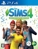 The Sims 4 <Deluxe Party Edition>