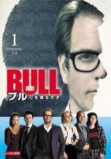 BULL/ブル 心を操る天才Vol.1