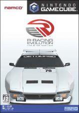 R:RACING