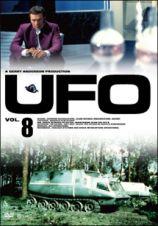 謎の円盤UFO8