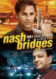 刑事ナッシュ・ブリッジス シーズン2VOL.6