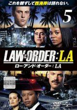 LAW&ORDER/ロー・アンド・オーダー:LAvol.5