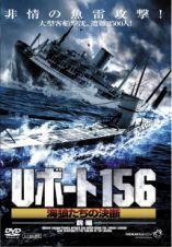 Uボート156