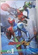 仮面ライダーW(ダブル)Vol.6