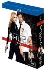 CHUCK/チャック〈ファースト・シーズン〉コンプリート・ボックス