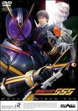 仮面ライダー555(ファイズ)12