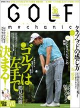 GOLFmechanic