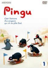 PINGU1