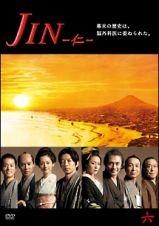 JIN-仁-第6巻