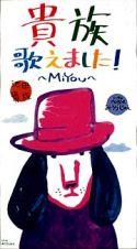 MiYOU