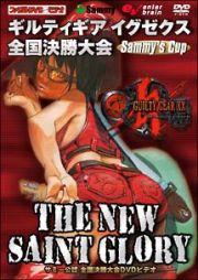 ギルティギア イグゼクス 全国決勝大会 Sammy's Cup THE NEW SAINT GLORY