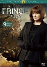 FRINGE/フリンジ<セカンド・シーズン>Vol.9