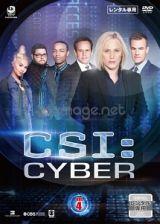 CSI:サイバーVol.4