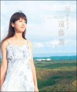 風の谷のまいぷる【Blu-ray】