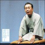 「朝日名人会」ライヴシリーズ19