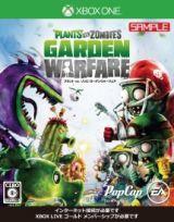 プラント vs. ゾンビ ガーデンウォーフェア