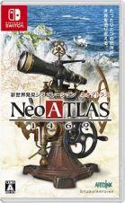 ネオアトラス1469