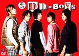 DD-BOYS