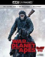 猿の惑星:聖戦記(グレート・ウォー)<4K