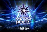 """三代目 J Soul Brothers LIVE TOUR 2016-2017 """"METROPOLIZ"""""""