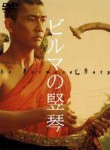 ビルマの竪琴(中井貴一)