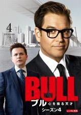 BULL/ブル