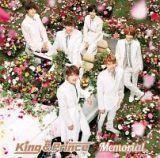 Memorial(A)