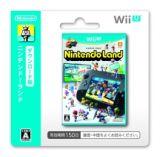 DL版>Nintendo