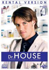 Dr.HOUSE/ドクター・ハウス