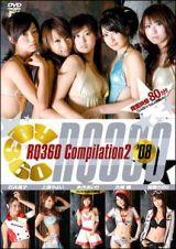 RQ360