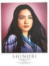 SHINOBI