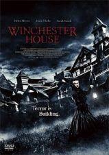 ウィンチェスターハウス