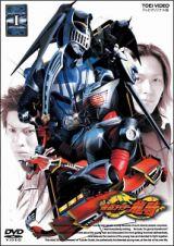 仮面ライダー龍騎1