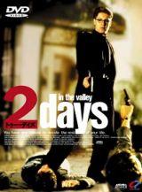 2days