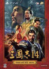 三國志14