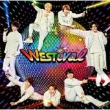WESTival(通常盤)