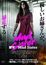 聖女/Mad