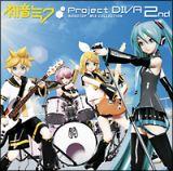 初音ミク‐Project