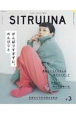 Sitruuna-シトルーナ-
