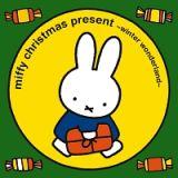 えいごでうたおう!ミッフィークリスマス・プレゼント