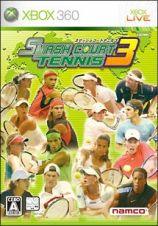 スマッシュコートテニス
