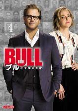 BULL/ブル 心を操る天才Vol.4