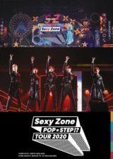 Sexy Zone POPxSTEP!? TOUR 2020(通常盤)