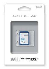 SDメモリーカード:2GB(RVLASD2)