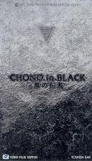 CHONO