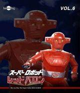 スーパーロボットレッドバロン