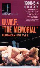 """U.W.F.""""THE"""