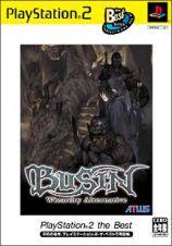 BUSIN