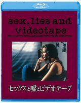 セックスと嘘とビデオテープ